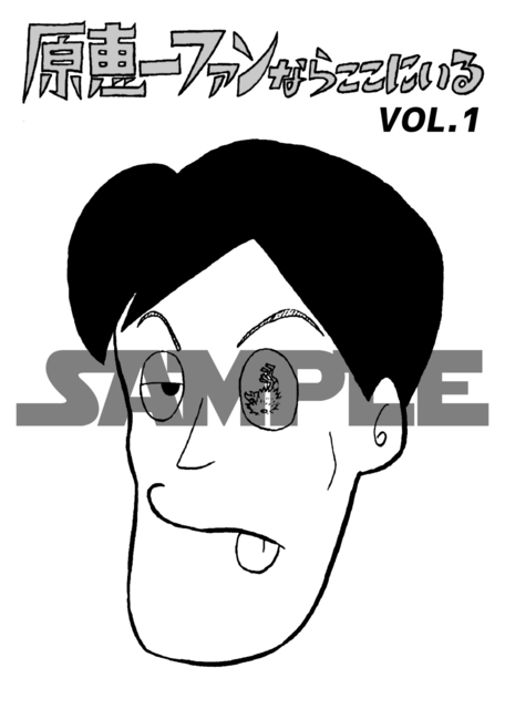 表紙_sample.png
