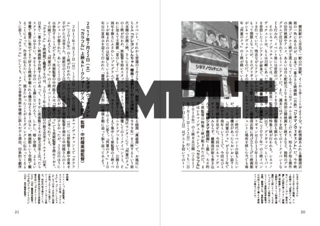 sample3.png