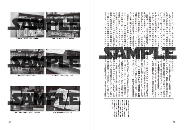 sample4.png