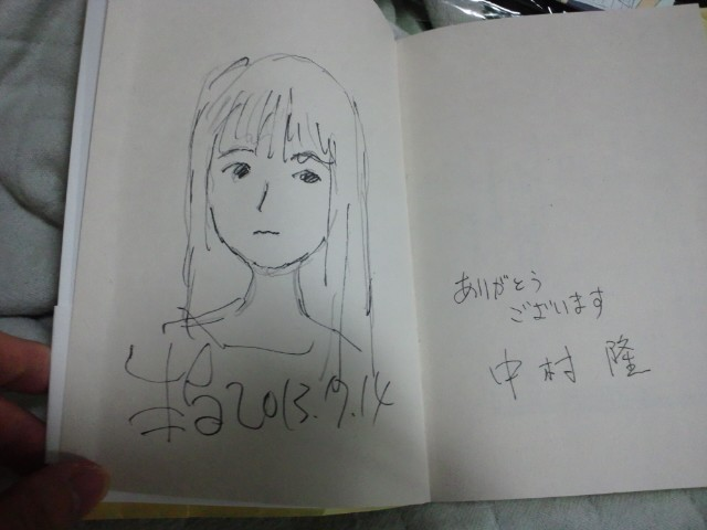 sueyoshi_nakamura.JPG